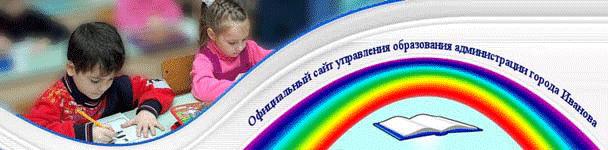 ivedu.ru