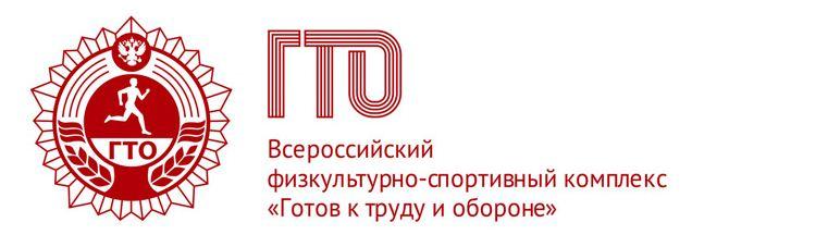 gto.ru