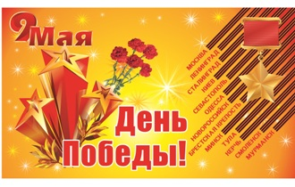 Holidays___May_9_Beautiful_card_in_the_May_9_Victory_Day_078756_