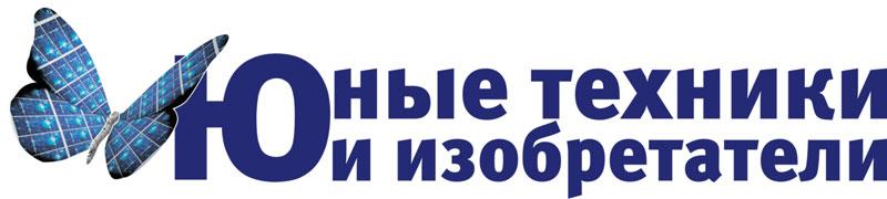 Logo_YUT_dlya-sajta_3
