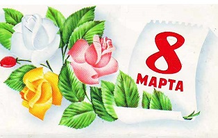 kak_narisovat_otkrutku_8marta