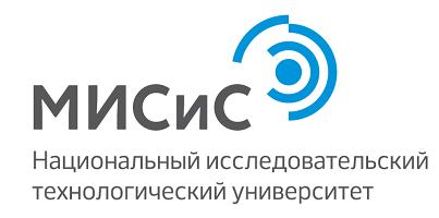 Логотип_НИТУ_МИСиС