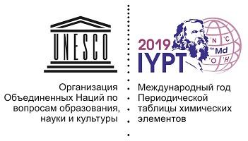 IYPT_19_ru