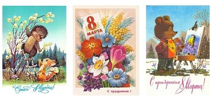 image(49654)_советские_открытки_к_8_марта