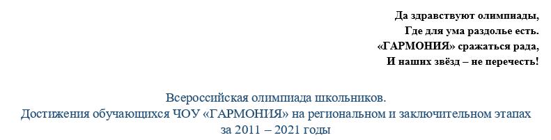 2021-06-10_222445